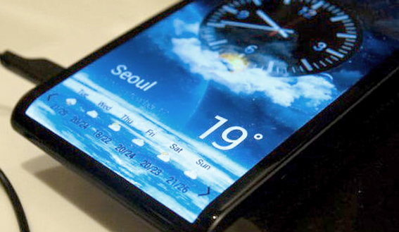 OLED-New-Galaxy-S5-Phone-curved-screen-Features